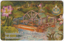 THAILAND H-466 Hologram TOT - Painting, Royal Barge (Puzzle 3 Of 12) - 903L - Used - Thailand