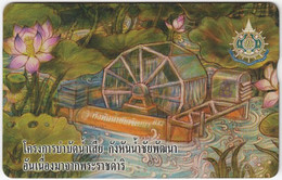 THAILAND H-467 Hologram TOT - Painting, Royal Barge (Puzzle 3 Of 12) - 907A - Used - Thailand