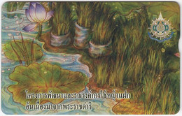 THAILAND H-469 Hologram TOT - Painting, Royal Barge (Puzzle 4 Of 12) - 924L - Used - Thailand