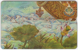 THAILAND H-470 Hologram TOT - Painting, Royal Barge (Puzzle 5 Of 12) - Used - Thailand