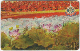 THAILAND H-471 Hologram TOT - Painting, Royal Barge (Puzzle 6 Of 12) - 906L - Used - Thailand