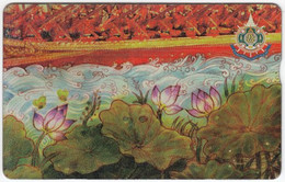 THAILAND H-472 Hologram TOT - Painting, Royal Barge (Puzzle 6 Of 12) - 906C - Used - Thailand