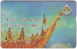 THAILAND H-474 Hologram TOT - Painting, Royal Barge (Puzzle 9 Of 12) - 909A - Used - Thailand