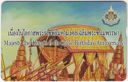 THAILAND H-475 Hologram TOT - Painting, Royal Barge (Puzzle 10 Of 12) - 910L - Used - Thailand