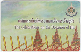 THAILAND H-476 Hologram TOT - Painting, Royal Barge (Puzzle 11 Of 12) - 911B - Used - Thailand