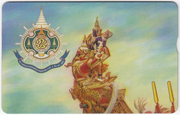 THAILAND H-477 Hologram TOT - Painting, Royal Barge (Puzzle 12 Of 12) - 912L - Used - Thailand