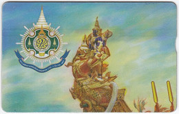 THAILAND H-478 Hologram TOT - Painting, Royal Barge (Puzzle 12 Of 12) - 912A - Used - Thailand