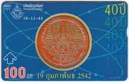 THAILAND H-492 Hologram TOT - 947B - Used - Thailand