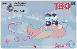THAILAND H-499 Hologram TOT - Cartoon - 121A - Used - Thailand