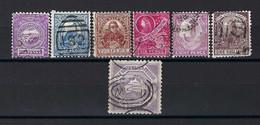 Nouvelle Galles Du Sud - YT N° 59 à 66 - Oblitéré - Manque N° 66 - 1888 - Used Stamps