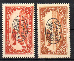 Col17  Colonie  Syrie PA  N°  112 & 113 Neuf XX MNH  Cote  14,00€ - Posta Aerea