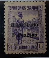 Guinea N267**sin - Guinea Española