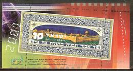 ISRAEL B.F. N°64** - Cote 10.00 € - Blocs-feuillets