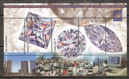 ISRAEL B.F. N°65** - Cote 9.00 € - Blocs-feuillets