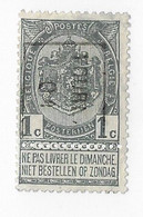 Tournai 1901 - Prematasellados