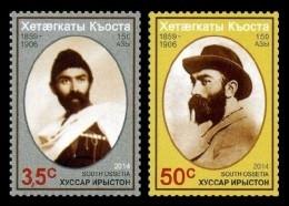 South Ossetia 2014 No. 6/7 Poet Kosta Khetagurov MNH ** - Georgia
