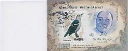 Korea DPK - 1992 - Birds - Mi. Bl 16 - Used - Korea, North