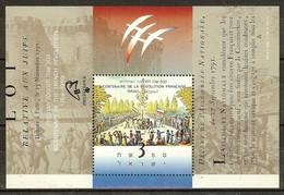 ISRAEL B.F. N°40** - Cote 17.50 € - Blocs-feuillets