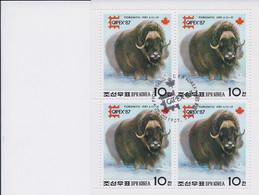 Korea DPK - 1987 -  Capex '87 Block  - Used - Korea, North
