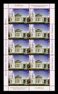 Armenia 2020 Mih. 1158 Armenian Church Of Saint Gregory The Illuminator In Singapore (M/S) MNH ** - Armenia