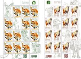 Poland 2020 Fauna Small & Large Animals Camel Cheetah Kangaroo Lemur 4 Minisheets MNH ( 2 Sans) - Hauskatzen