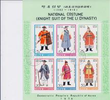 Korea DPK - 1979 -  National Costume - Mi 1874/79  - Used - Korea, North
