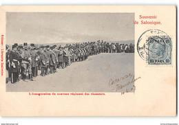 CPA Grece Souvenir De Salonique L'inauguration Du Nouveau Régiment Des Chasseurs - Greece