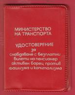 250904 / 1969 Certificate Of Free Retirement Tickets For An Active Fighter Against Fascism And Capitalism , Bulgaria - Week-en Maandabonnementen