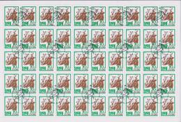 Korea DPK - 1990 -  Animali Haustiere - Set Complete Sheet - Mi 3143/47  - Used - Korea, North