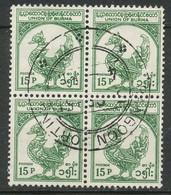 BURMA - 1954 -  - Used - Myanmar (Burma 1948-...)
