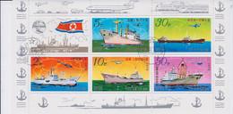 Korea DPK - 1978 -  Navi  Boat - Mi 1725/29  - Used - Korea, North