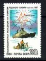 USSR 1988 MICHEL NO:5882 MNH - Unused Stamps