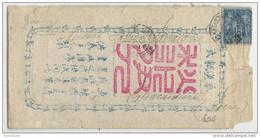 1881 - SAGE - ENVELOPPE AVEC CARACTERE CHINOIS SUR LETTRE De PARIS Pour LA PACAUDIERE (LOIRE) - Storia Postale