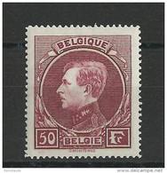 BELGIQUE - YVERT N°291 * - COTE = 52.5 EURO - Unused Stamps