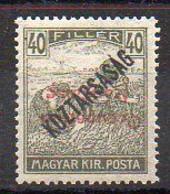 Hongrie Arad Variété - N° 34a Neuf ** - Surcharge Renversée - Cote 40€ - Neufs
