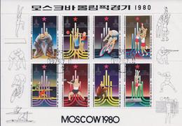 Korea DPK - 1979 -  Pre Olimpic Games Moscow 1980 Set   - Mi  - Used - Korea, North
