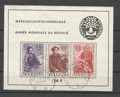 Blok 32 Gestempeld - Blocs 1924-1960