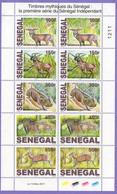 Senegal  2017.  National Park. Wild Animal. Fauna. Animals. MNH - Senegal (1960-...)