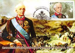 SOUVENIR Italian And Swiss Campaigns Commander Suvorov - Cartes Maximum
