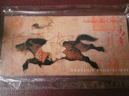 FRANCE 2014 BS92 * * BLOC ANNEE DU CHEVAL SOUS BLISTER D ORIGINE - Souvenir Blocks & Sheetlets
