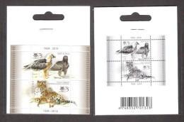 Tallinn Zoo 75 Estonia 2014 MNH  Sheet  In Special Package Eagles Pantera Mi BL 38 - Estonia