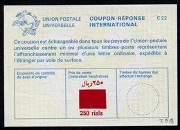 IRAN  Coupon Réponse International / International Reply Coupon - Iran
