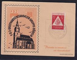 SBZ. , FDC, Mi.-Nr. 228 Von 23.10.1948  !! - Soviet Zone