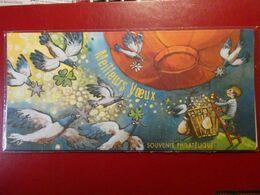 2009-BLOC SOUVENIR N°45** MEILLEURS VOEUX Sous Blister - Souvenir Blocks & Sheetlets