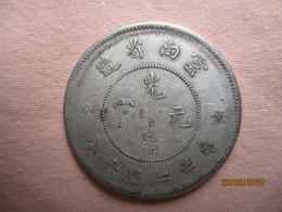 China: 50 Cents 1911 - 1915  - Yuhan - China
