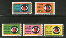 Ethiopia 1976 2nd Anniversary Of Revolution Sc 784-88 MNH # 803 - Organisaties
