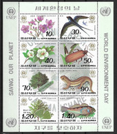 KOREA, NORTH 1992 ENVIROMENT DAY MNH - Environment & Climate Protection