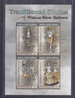 Papua New Guinea 2012 Traditional Cloths Sheetlet MNH - Papua-Neuguinea