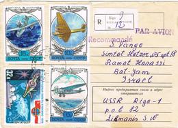 37808. Carta Aerea Certificada RIGA (Rusia) 1981 To Israel - Storia Postale