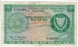 Cyprus 500 Mils 01/08/1966 - Cyprus